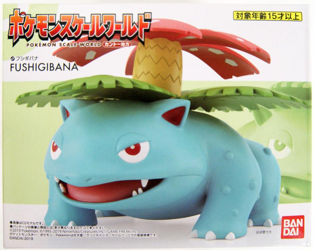 Bandai Candy Pokemon Scale World Kanto Venusaur 1/20 Scale Figure