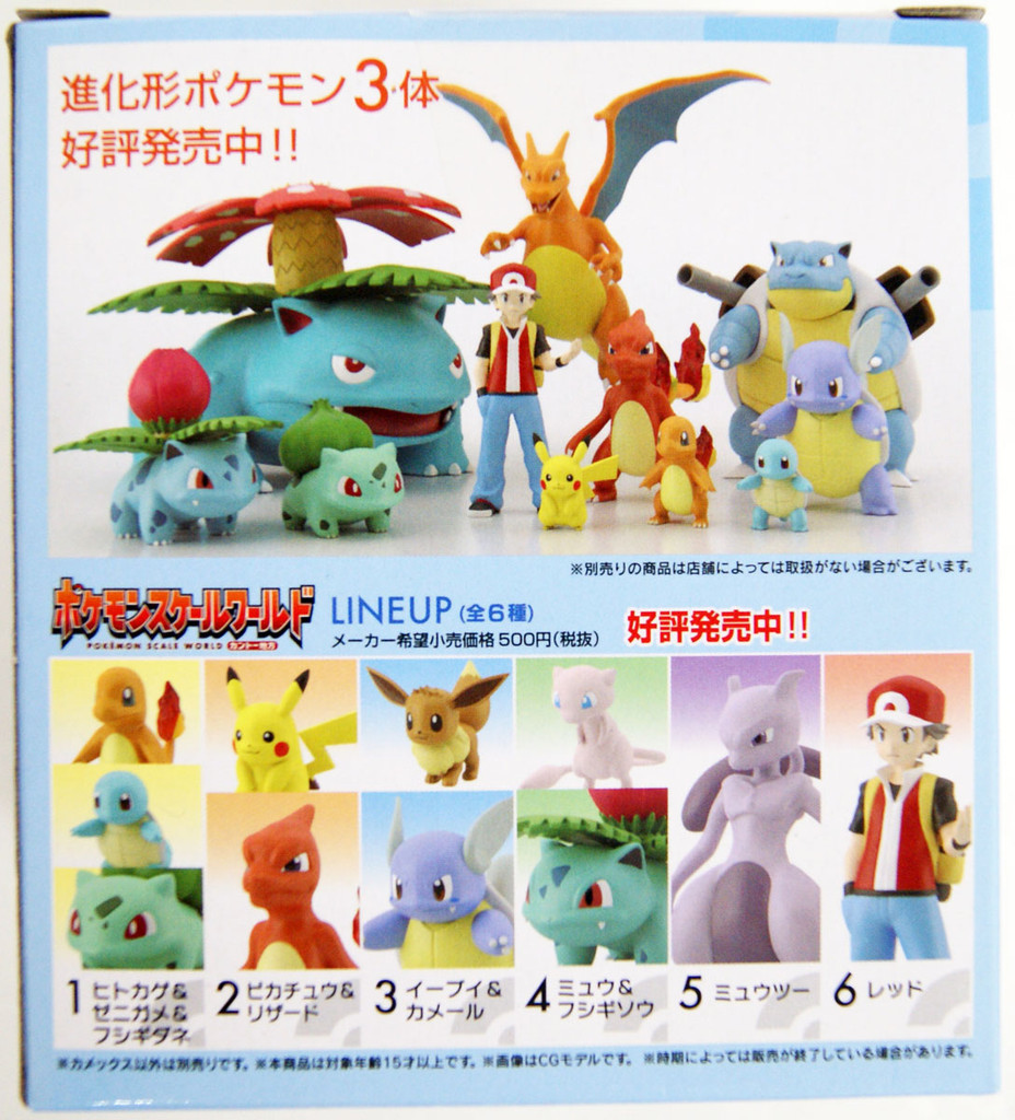 Bandai Candy Pokemon Scale World Kanto Blastoise 1/20 Scale Figure
