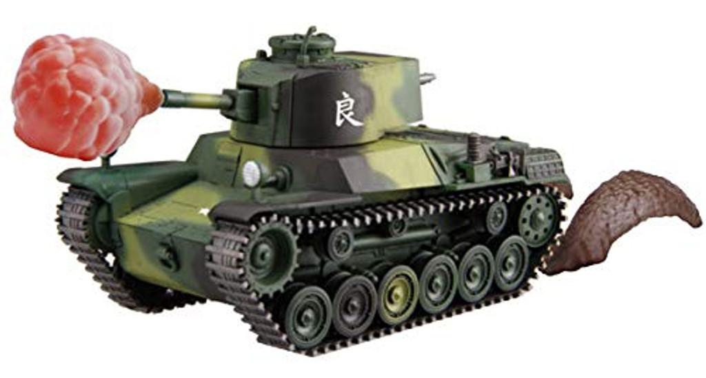 Fujimi TM11EX-1 Chibi-Maru Military Type 1 Chi-He Medium Tank Sp Ver (w/ Effect Parts) Non-Scale Kit