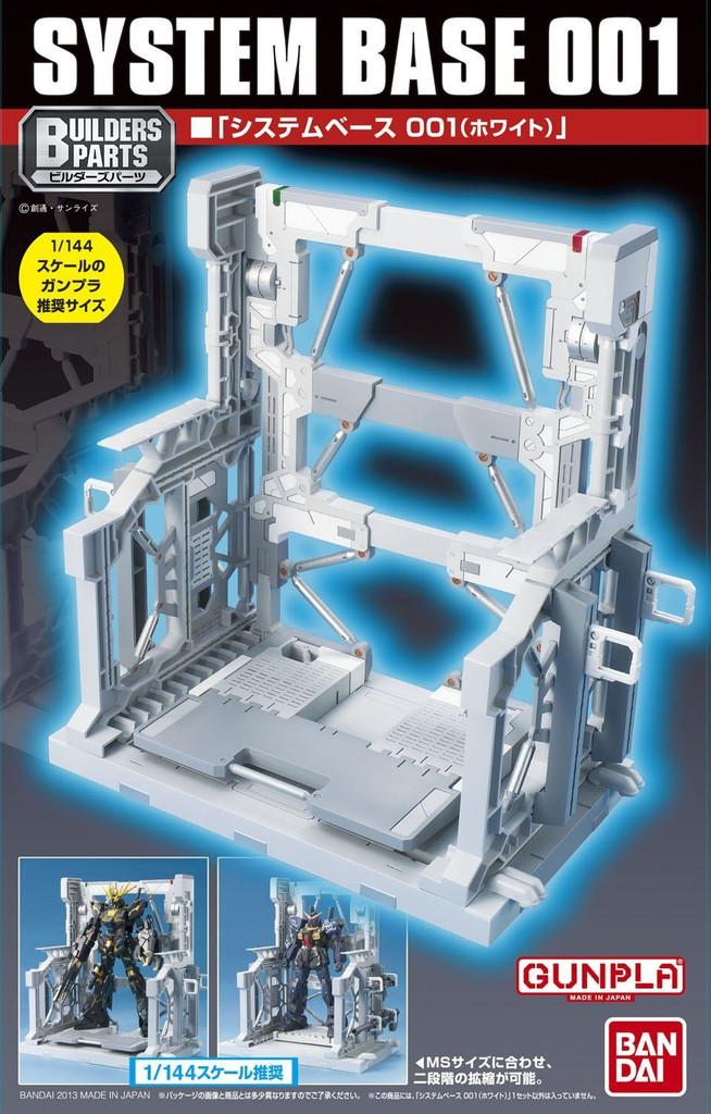 Bandai Builders Parts Gundam System Base 001 (White) 1/144 Scale Kit