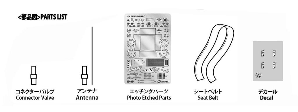 Aoshima BEEMAX 06754 No.26 Toyota Carina E ST191 '94 BTCC Ver. Detail Up Parts 1/24 Scale Kit