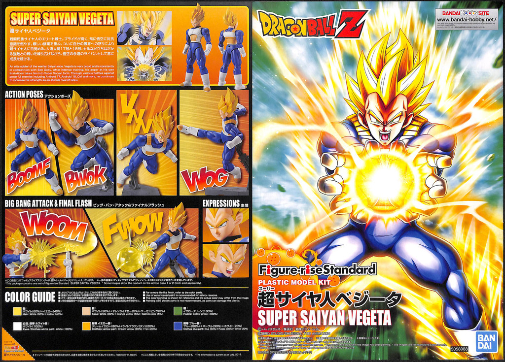 Bandai Figure-Rise Standard Dragon Ball Super Saiyan Vegeta (Renewal) Plastic Model Kit