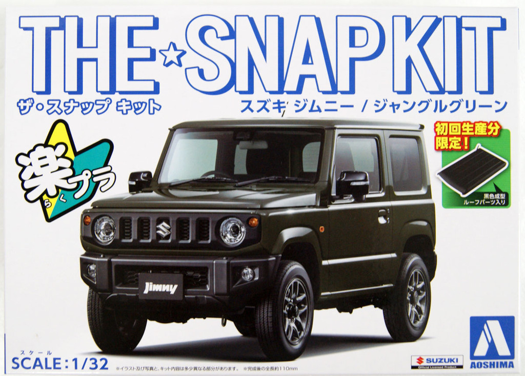 Aoshima 57773 08-B Suzuki Jimny (Jungle Green) 1/32 Scale Pre-Painted Snap-Fit Kit