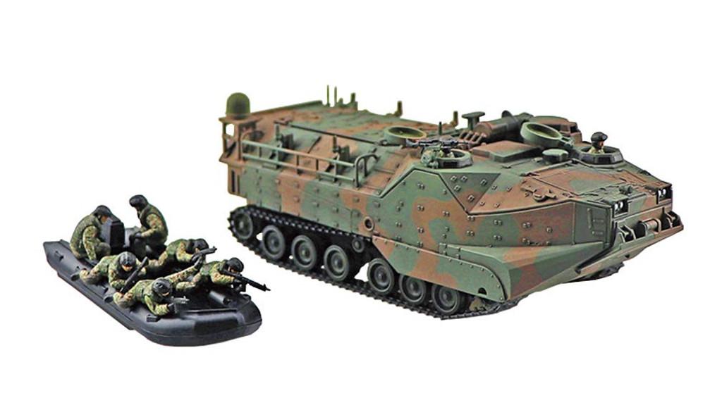 Aoshima 056653 JGSDF Assault Amphibious Vehicle (AAVC7A1 RAM/RS) Command Islet Landing Operation 1/24 Scale Kit