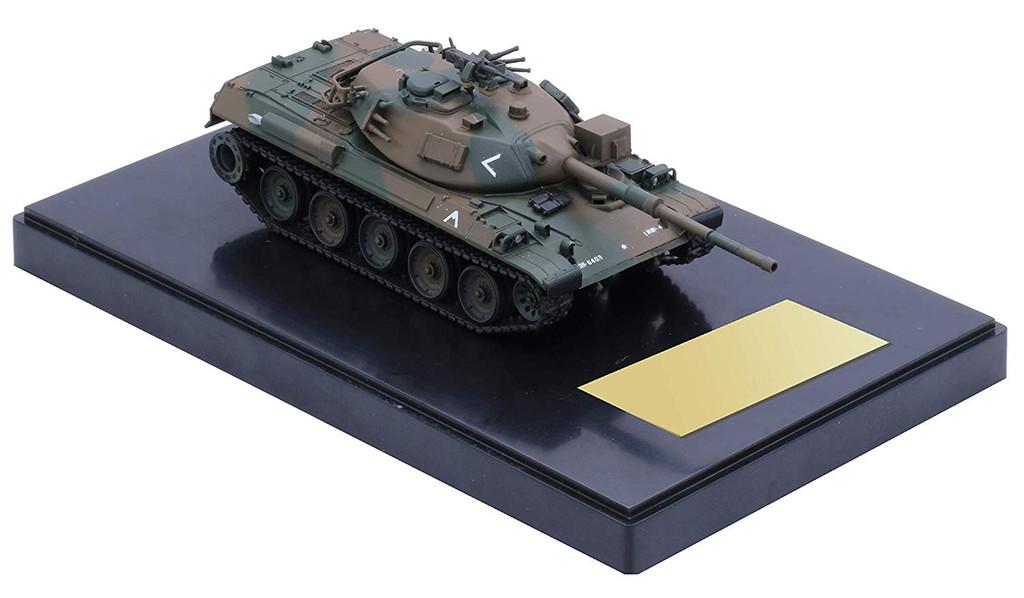 Fujimi SWA23 EX-1 JGSDF Type 74 (Kai) Special Version (w/Painted Pedestal) 1/76 Scale Kit