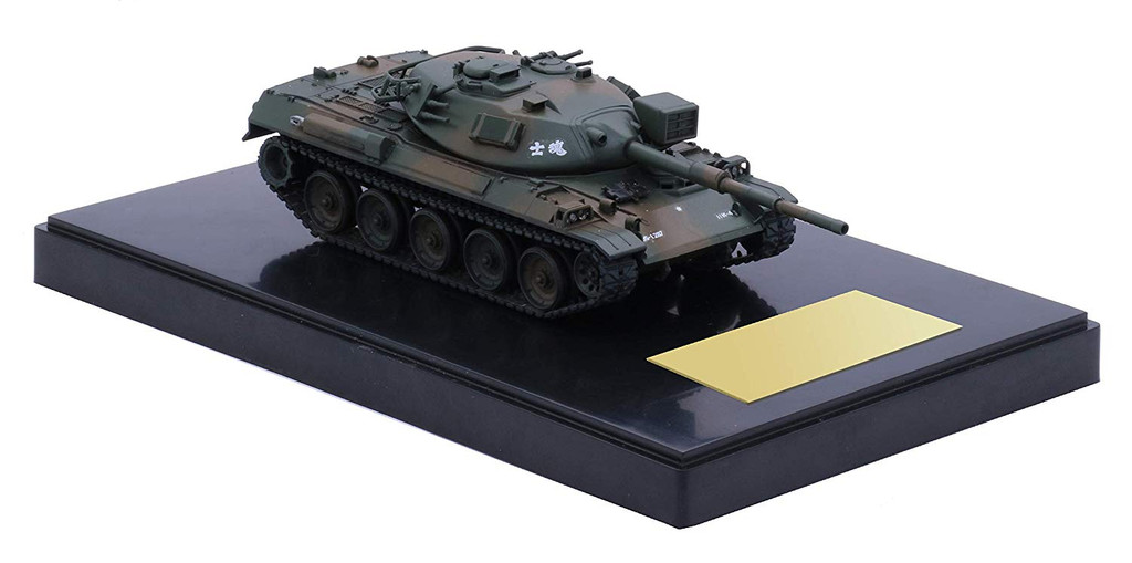 Fujimi SWA2 EX-1 JGSDF Type 74 (2pcs) Special Version (w/Painted Pedestal) 1/76 Scale Kit
