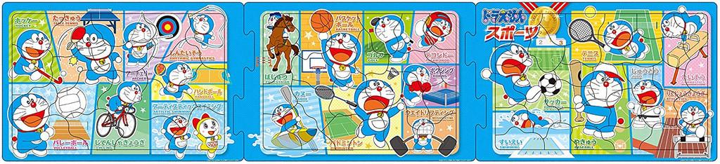 Apollo-sha Jigsaw Puzzle 24-143 Doraemon Sports Panorama (18+24+32 Pieces)