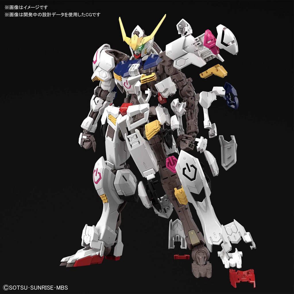 Bandai MG 582225 Iron-Blooded Orphans Gundam Barbatos 1/100 Scale Kit
