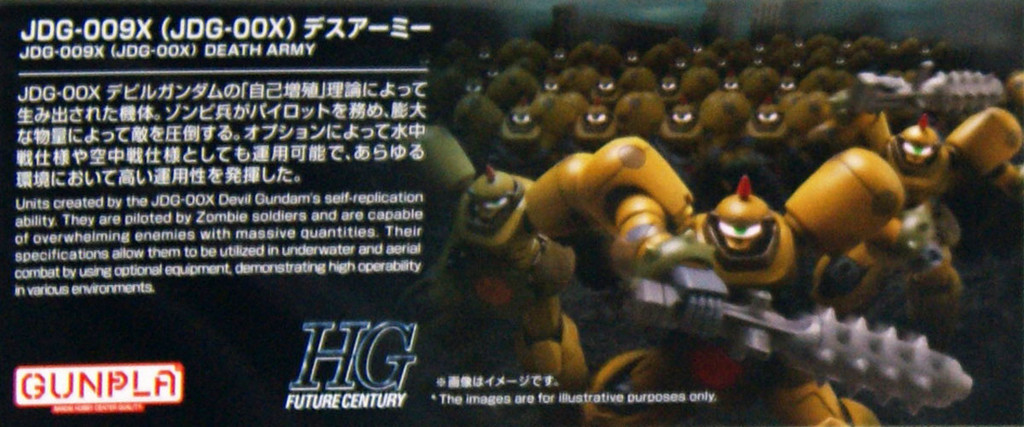 Bandai HGUC 230 Death Army 1/144 Scale Kit