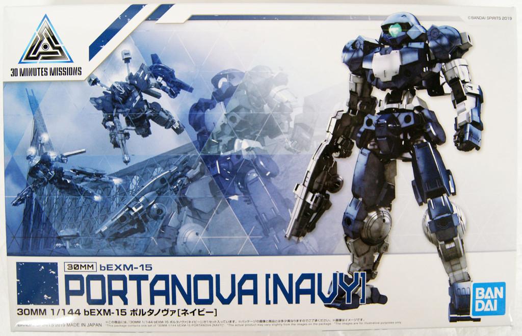 Bandai 30 Minutes Missions 14 (30MM) bEMX-15 Portanova Navy Blue 1/144 Scale Kit