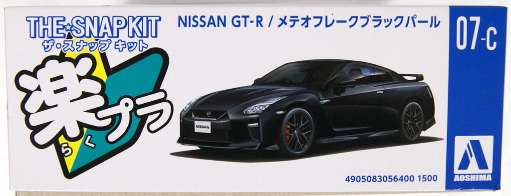 Aoshima 56400 07-C Nissan GT-R (Meteor Flake Black Pearl) 1/32 Scale Pre-painted Snap-fit Kit