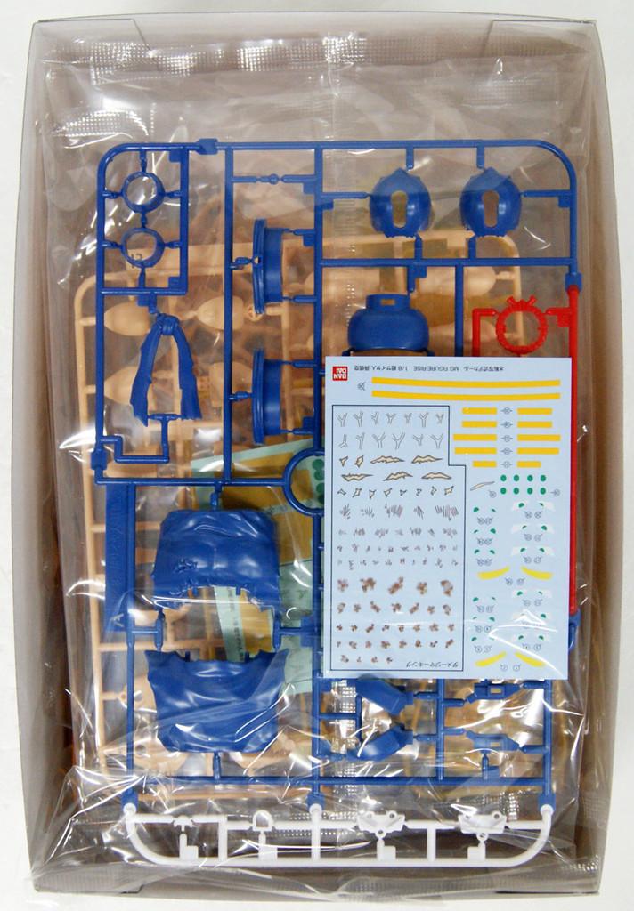 Bandai MG Figure-rise Super Saiyan Son Gokou 1/8 Scale Plastic Model Kit