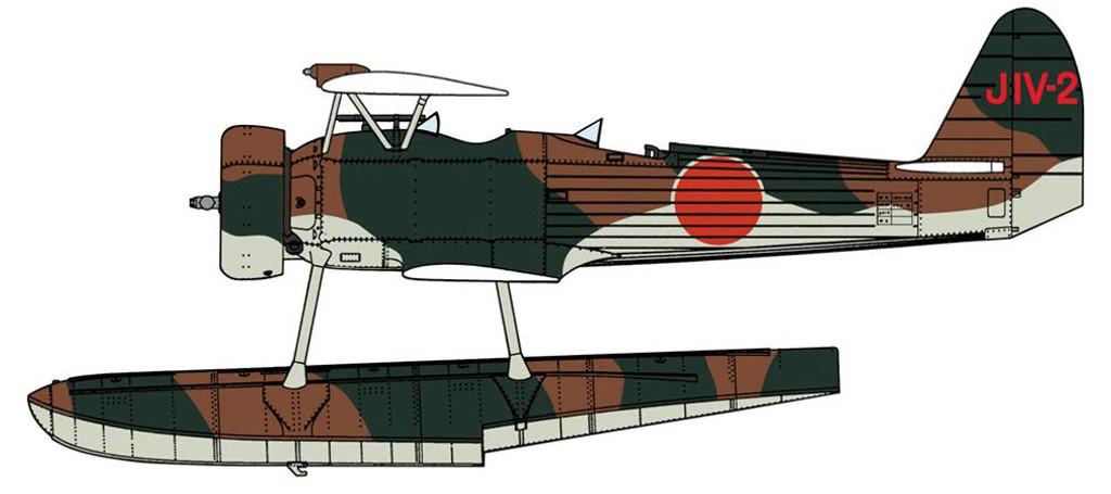Hasegawa 07479 Nakajima E8N1 Type 95 Seaplane Model 1 Maya 1/48 Scale Kit
