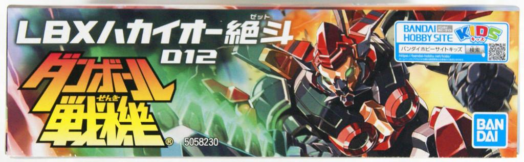 Bandai LBX 012 LBX Hakai-O Z DanBall Senki Non-Scale Kit