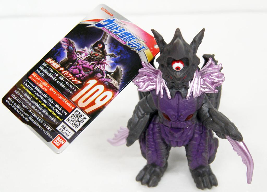 Bandai Ultraman Ultra Monster Series 109 Nightfang Figure