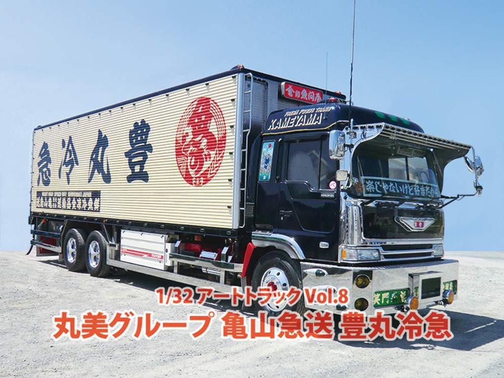 Aoshima 05789 Marumi Group Kameyama Kyuso Toyomaru Reikyu 1/32 scale kit