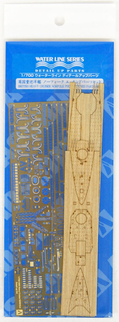 Aoshima Waterline 05761 HMS Norfolk Detail Up Parts 1/700 scale kit