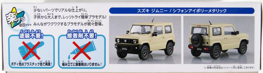 Aoshima 05779 08-D Suzuki Jimny (Chiffon Ivory Metallic) 1/32 Scale Pre-painted Snap-fit Kit