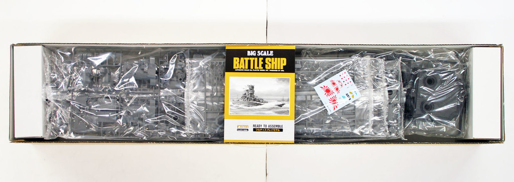 Arii 039816 IJN Japanese Battle Ship YAMATO 1/250 Scale Kit (Microace)