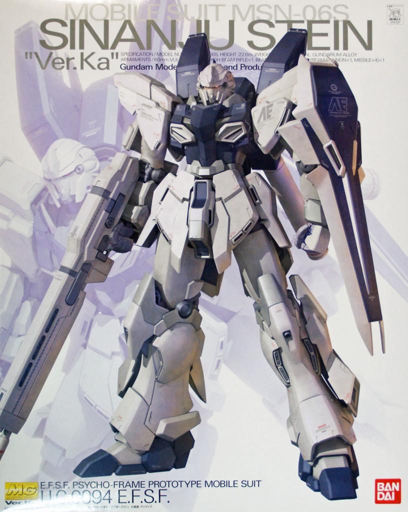 Bandai MG 813374 Gundam MSN-06S Shinanju Stein VersionKa 1/100 Scale Kit