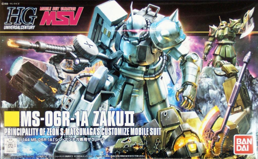Bandai HGUC 154 Gundam MS-06R-1A ZAKU II (MATSUNAGA'S CUSTOMIZE) 1/144 Scale Kit