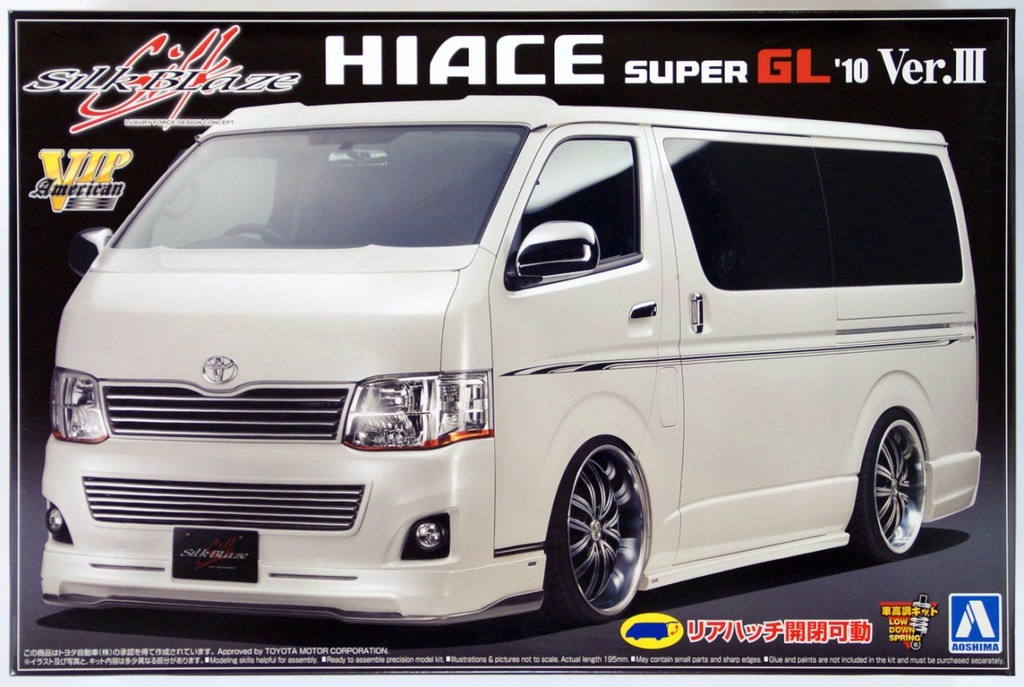 Aoshima 06634 Toyota Hiace Super GL 2010 Silk-Blaze VersionIII 1/24 Scale Kit