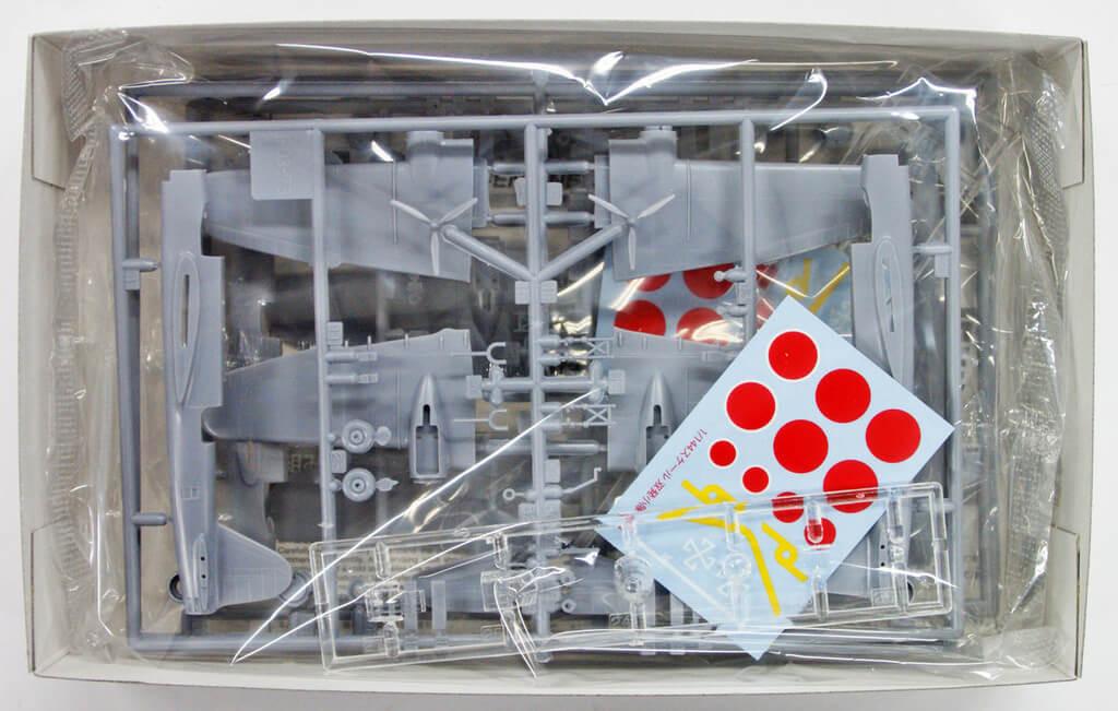 "Aoshima 32077 Nakajima ki 49-II ""Donryu"" (HELEN) 2 plane set 1/144 scale kit"