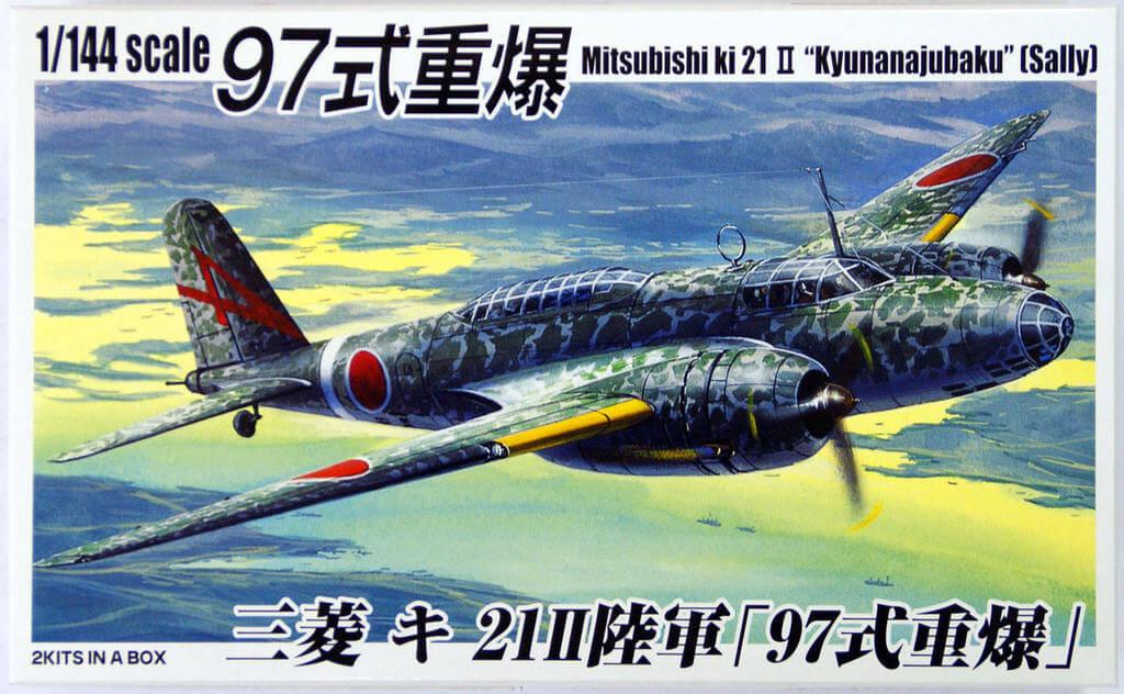 Aoshima 33197 Mitsubishi ki 21 II Type 97 (SALLY) 2 plane set 1/144 Scale Kit