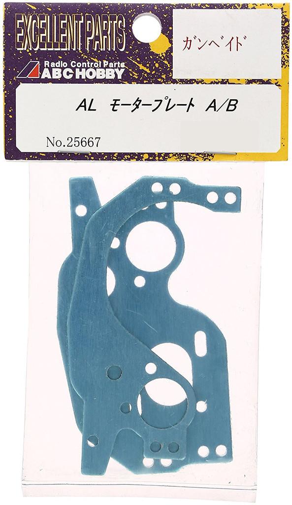 Aluminum Motor Plate