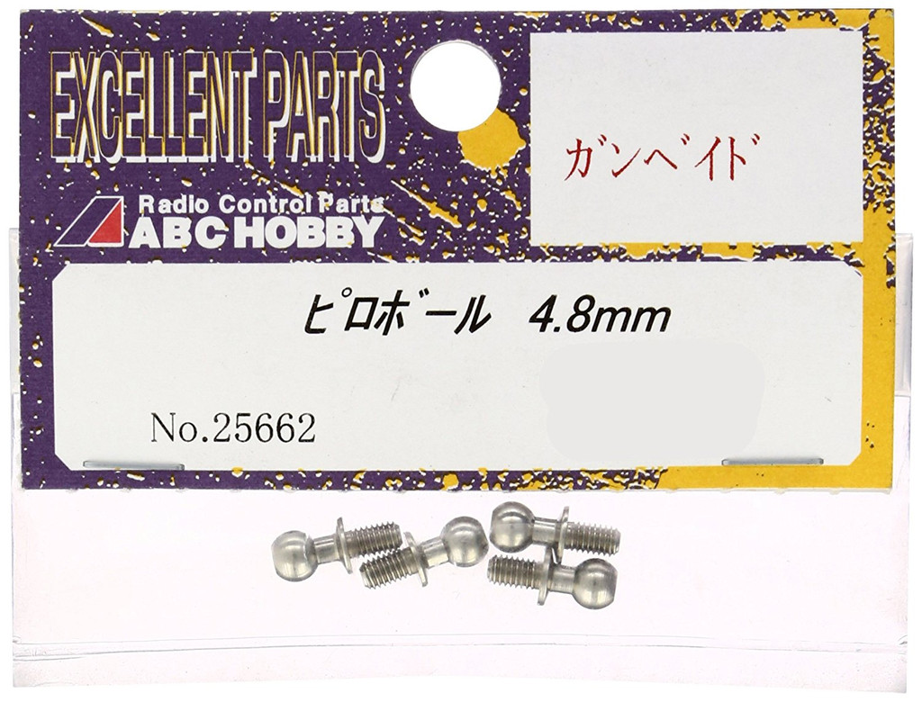 4.8mm Ball Stud