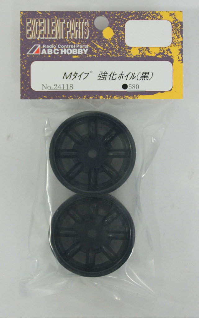 REINFORCED TTR (1/12) Wheel BLACK