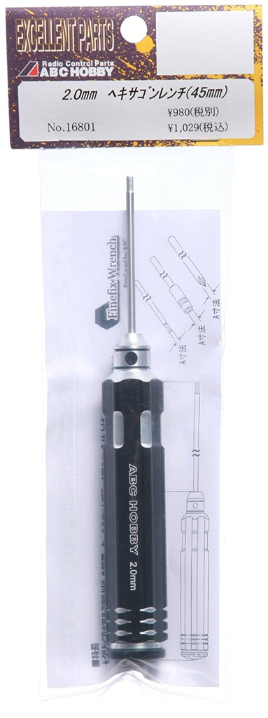 Hex Wrench 2.0mm (Length 45mm)