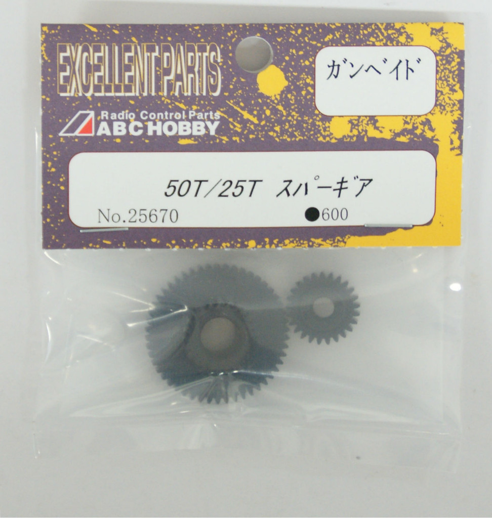 50T/25T Spur Gear