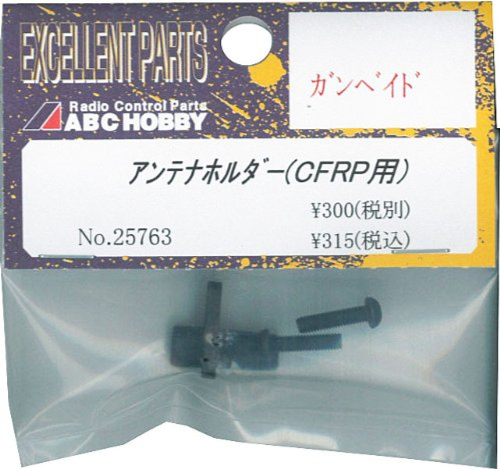 Antenna Holder (for CFRP Chassis)