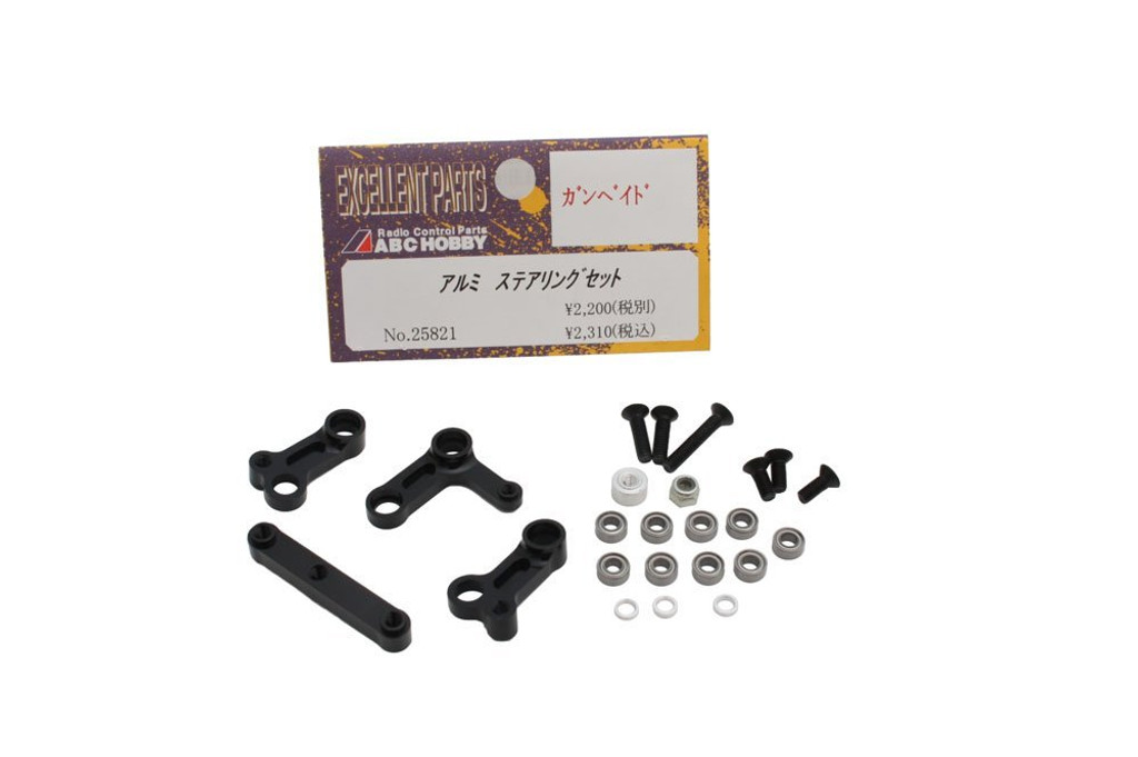 Grid Aluminum Steering Rack