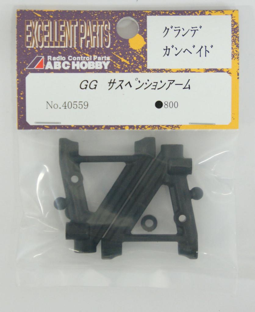 GG Suspension Arm