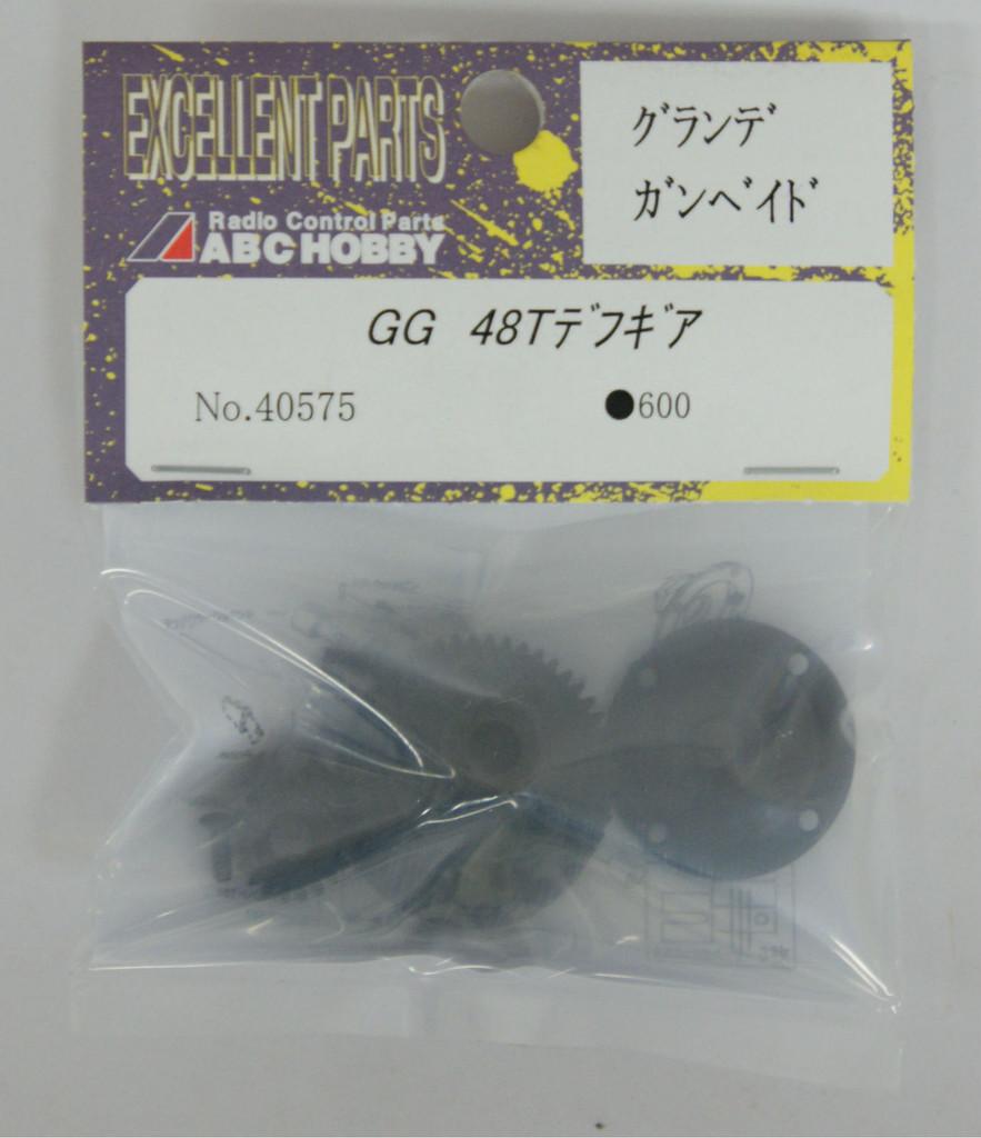 GG 48T Diff Gear
