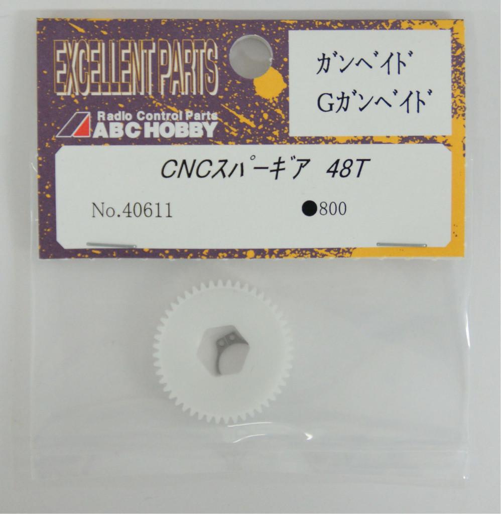 ONC Spur Gear 48T
