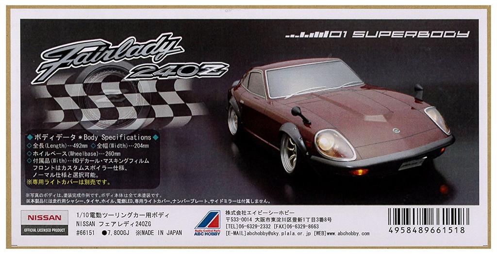 DATSUN 240ZG (S30) Body set