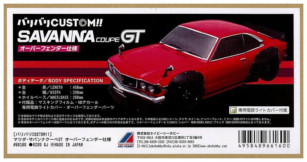 MAZDA RX-3 SAVANNA COUPE GT w/Over Fender Body Set