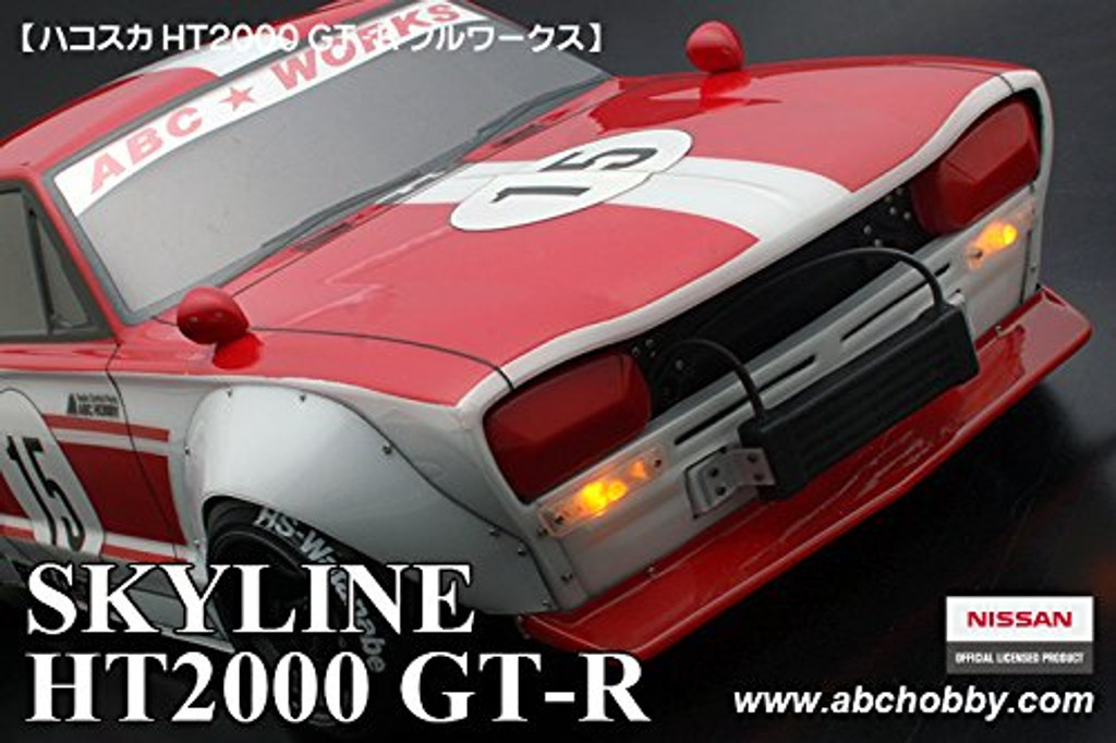 NISSAN SKYLINE GT-R@(HAKOSUKA) Full Works (210mm)