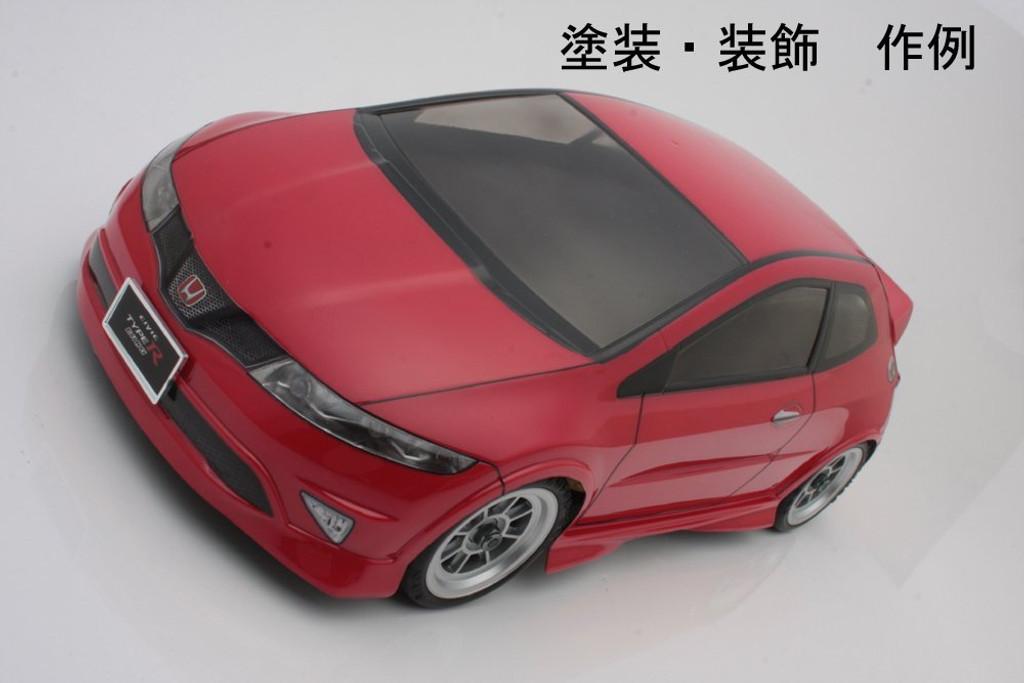 1/10 Mini Honda Civic Type R Euro Clear Body