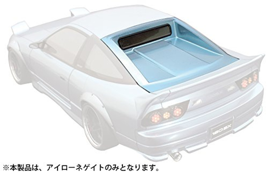 AIRONE Gate / for 180SX, Sileighty
