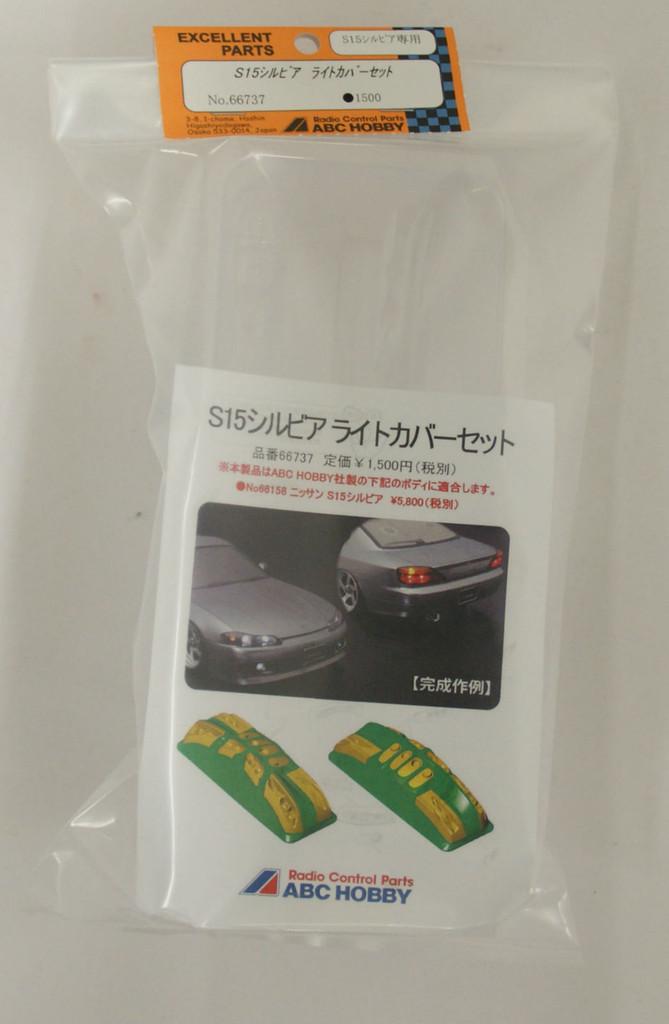 Light Cover Set for S15 Silvia