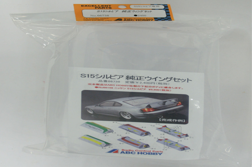 Rear Wing for S15 Silvia