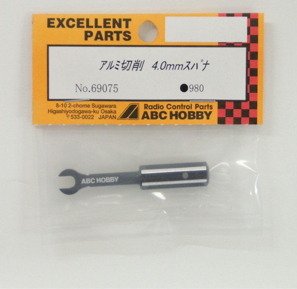 4.0mm Wrench / Aluminum