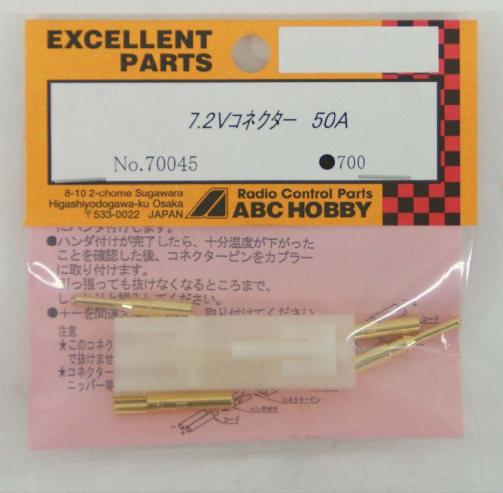 7.2V Connector 50A