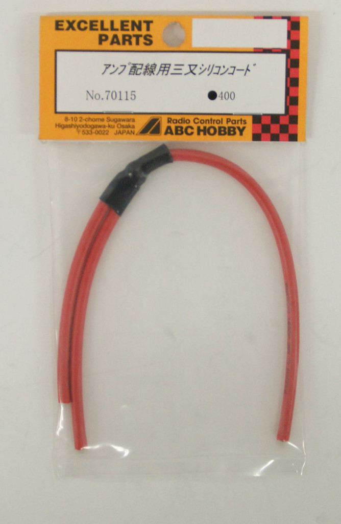Silicon Cord (Red)