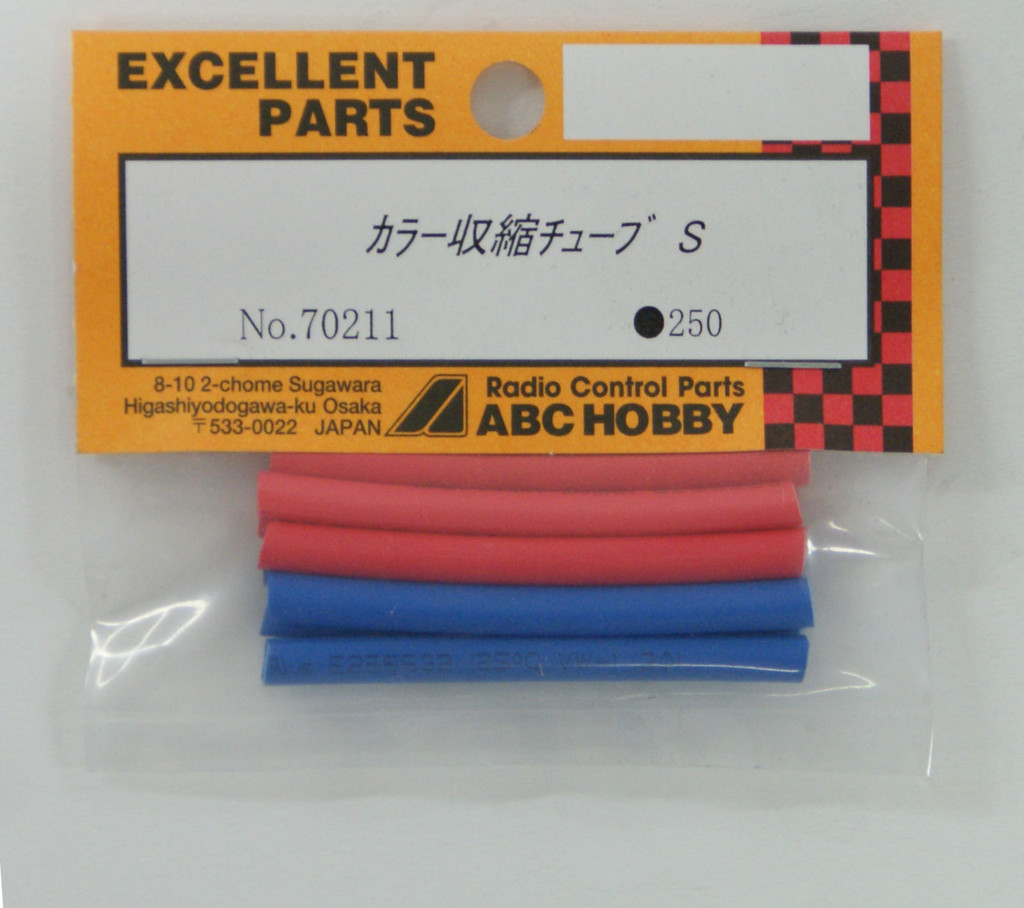 Heat Shrink Tubing (Red x Blue S)