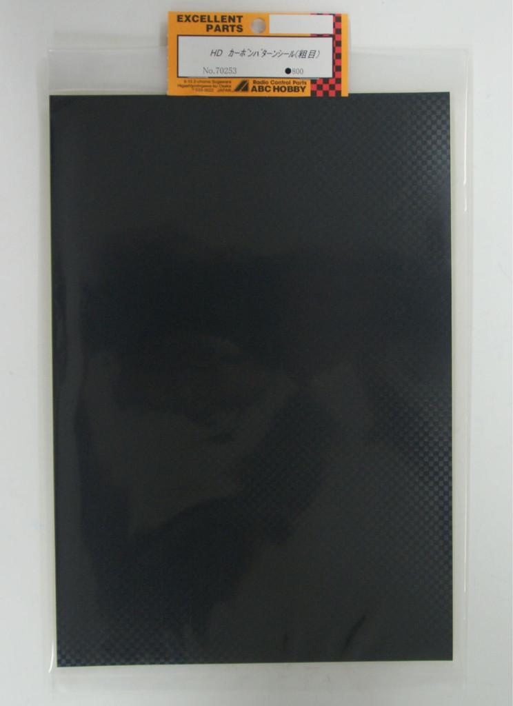 HD Graphite pattern sticker (Coarse)